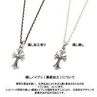 Silver925【喜平チェーン 1.7mm /45cm】シルバーチェーン 細い ンズチェーン シルバー925 ギフト