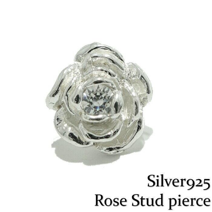 メンズジュエリー・アクセサリー, ピアス Silver925Rose Stud pierceWhite Rose 925