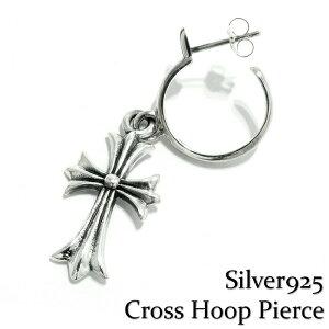 Silver925【Cross Hoop pierce】クロスフープピアス クロスピアス シルバー ピアス クロス フープ ドロップピアス メンズピアス Corss 十字架 メンズアクセサリー メンズ ピアス シルバー925