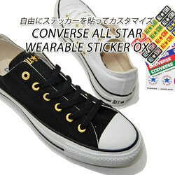 CONVERSE(コンバース)ALLSTARWEARABLESTICKEROX(オールスターウェアラブルステッカーOX)