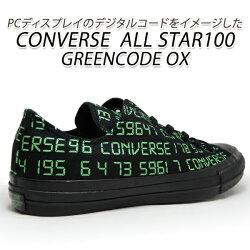 CONVERSE、コンバース、ALLSTAR、オールスター、GREENCODE、グリーンコード、OX