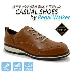 リーガルウォーカーの防水(ゴアテックス)で履きやすい茶色(ブラウン)カジュアルシューズ322W