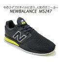 ニューバランス スニーカー メンズ New Balance MS247 TG(マグネット) ランニングシューズ 2019年セール 1