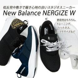 NewBalance(ニューバランス)NERGIZEW(ナージャイズW)レディーススニーカー