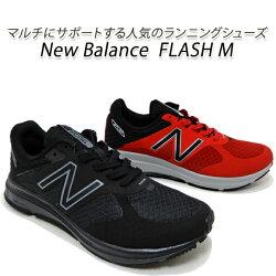 ニューバランス、スニーカー、メンズ、NewBalance、FLASH、M