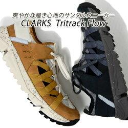 クラークス、スニーカー、メンズ、通気性、CLARKS、Tritrack、Flow、トライトラックフロー、931E