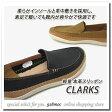 CLARKS(クラークス) 靴 メンズ カジュアル スリッポンシューズ ローファー 本革 軽量 CLARKS VEHO APRON 719E クラークス新作 2017年春 黒 ブラック タン