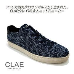 アメリカ西海岸のロサンゼルスから生まれたブランド、CLAE(クレイ)のお洒落な大人のメンズスニーカー