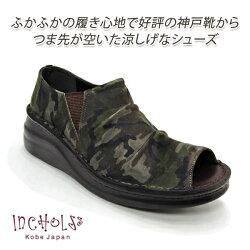 INCHOLJE、インコルジェ、靴、レディース、オープントゥ、カジュアルシューズ、本革、ウエッジソール