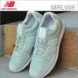 new balance ニューバランス MRL996 LH MINT CREAM ミントクリーム 靴 スニーカー シューズ 【smtb-td】