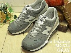 newbalanceニューバランスML574GRAYグレー靴スニーカーシューズ