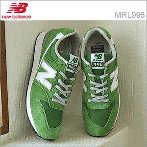 new balance ニューバランス MRL996 GREEN グリーン 靴 スニーカー シ...