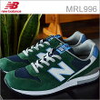 newbalanceニューバランスMRL996MBHUNTERGREENハンターグリーン靴スニーカーシューズ【smtb-td】