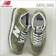 new balance ニューバランス MRL996 OLIVE オリーブ 靴 スニーカー シューズ 【smtb-td】