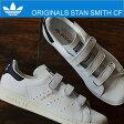 adidas ORIGINALS アディダス オリジナルス STAN SMITH CF スタンスミス コンフォート ランニングホワイト/カレッジネイビー/チョークホワイト 靴 スニーカー ベルクロ シューズ 【smtb-TD】【saitama】【RCP】