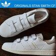 adidas ORIGINALS アディダス オリジナルス STAN SMITH CF スタンスミス コンフォート ランニングホワイト/クリアグラナイト/チョークホワイト 靴 スニーカー ベルクロ シューズ 【smtb-TD】【saitama】【RCP】