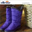 ellesse エレッセ レディース V-WT570 バイオレット 靴 ウィンターブーツ シューズ 防水 防滑