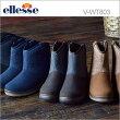 ellesseエレッセレディースV-WT803【4色】ビンテージワイン靴ウィンターブーツシューズ防水防滑