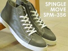 【返品無料対応】SPINGLEMOVEスピングルムーヴスピングルムーブSPM-356GRAYグレー靴スニーカーシューズスピングル【smtb-TD】【saitama】【あす楽対応】