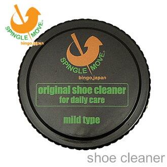 SPINGLE 移動旋轉 gulmeve spingarmove 鞋清潔鞋子清潔 SPA 602 自然鞋鞋護理產品