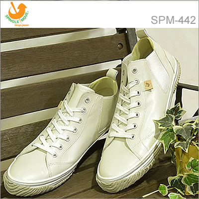 SPINGLE MOVE スピングルムーヴ スピングルムーブ SPM-442 IVORY アイボリー 靴 ...