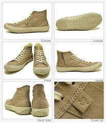 【返品無料対応】SPINGLEMOVE(スピングルムーヴ/スピングルムーブ)SPM-443DARKGRAY(ダークグレー)[靴・スニーカー・シューズ]【smtb-TD】【saitama】