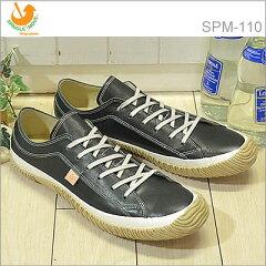 【返品無料対応】SPINGLEMOVE(スピングルムーヴ/スピングルムーブ)SPM-110DARKBLUE(ダークブルー)[靴・スニーカー・シューズ]【smtb-TD】【saitama】【あす楽対応】