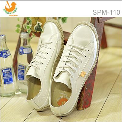 SPINGLE MOVE スピングルムーヴ スピングルムーブ SPM-110 IVORY アイボリー 靴 ...