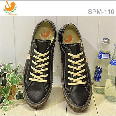SPINGLE MOVE スピングルムーヴ スピングルムーブ SPM-110 BLACK ブラック 靴 ス...