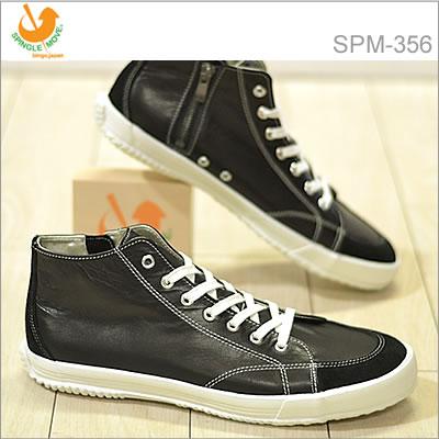 SPINGLE MOVE スピングルムーヴ スピングルムーブ SPM-356 BLACKブラック 靴 ス...