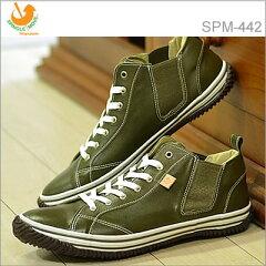 【返品無料対応】SPINGLEMOVEスピングルムーヴスピングルムーブSPM-442KHAKIカーキ靴スニーカーシューズスピングル【smtb-TD】【saitama】【あす楽対応】