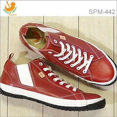 SPINGLE MOVE スピングルムーヴ スピングルムーブ SPM-442 RED レッド 靴 スニー...