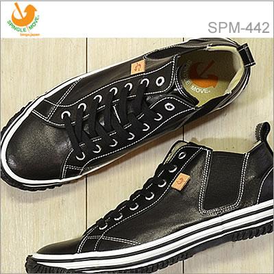 SPINGLE MOVE スピングルムーヴ スピングルムーブ SPM-442 BLACK ブラック 靴 ス...