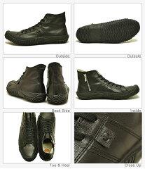 【返品無料対応】SPINGLEMOVEスピングルムーヴスピングルムーブSPM-443BLACKブラック靴スニーカーシューズスピングル【smtb-TD】【saitama】【あす楽対応】