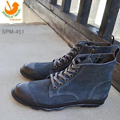メンズ靴, スニーカー  SPINGLE MOVE SPM-451 GRAY smtb-TDsaitama
