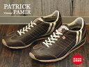 【返品交換送料無料】PATRICK パトリック PAMIR パミール CHO チョコ 靴 スニーカー シューズ 【あす楽