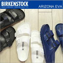 BIRKENSTOCK ビルケンシュトック ARIZONA EVA アリゾナ EVA ブラック ネイビー ホワイト 靴 サンダル シューズ