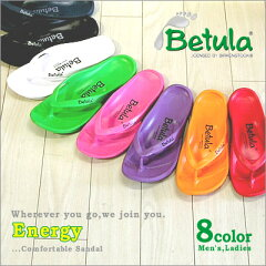 BetulabyBIRKENSTOCK(べチュラバイビルケンシュトック)Energy(エナジー)【8色】[靴・サンダル・シューズ]