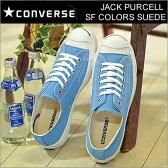 CONVERSE(コンバース)JACK PURCELL SF COLORS SUEDE(ジャックパーセル SF カラーズ スエード)AQUA BLUE(アクアブルー) [靴・スニーカー・シューズ・THE ENDLESS SUMMER・ザ エンドレス サマー]
