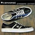 CONVERSE コンバース STAR&BARS LEATHER スター&バーズ レザー BLACK/WHITE ブラック/ホワイト 靴 スニーカー シューズ 復刻アレンジ