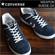 CONVERSE コンバースWEAPON SUEDE OX ウエポン スエード OX NVY/WHT ネイビー/ホワイト 靴 スニーカー シューズ