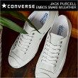 CONVERSEコンバースJACKPURCELLEMBOSSNAKEMLEATHERジャックパーセルエンボススネークMレザーWHITEホワイト靴スニーカーシューズ