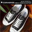 CONVERSEコンバースJACKPURCELLEMBOSSNAKEMLEATHERジャックパーセルエンボススネークMレザーBLACKブラック靴スニーカーシューズ