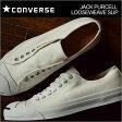 CONVERSE コンバース JACK PURCELL LOOSEWEAVE SLIP ジャックパーセル ルーズウェーブ スリップ NATURAL ナチュラル 靴 スニーカー シューズ スリッポン