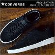 CONVERSE コンバース PRO LEATHER BKPLUS SUEDE OX プロレザー BKプラス スエード OX BLACK ブラック 靴 スニーカー シューズ 復刻