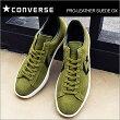 CONVERSEコンバースPRO-LEATHERSUEDEOXプロレザースエードOXOLIVE/BLACKオリーブ/ブラック靴スニーカーシューズ