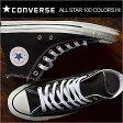 CONVERSE コンバース ALL STAR 100 COLORS HI オールスター 100 カラーズ HI BLACK ブラック 靴 スニーカー シューズ