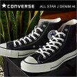 CONVERSE コンバース ALL STAR J DENIM HI オールスター J デニム HI BLACK ブラック 靴 スニーカー シューズ 国産