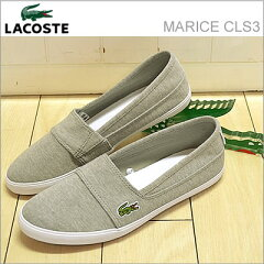LACOSTE(ラコステ)MARICE CLS3(マリス CLS3)GRY/GRY(グレー/グレー) [靴・パンプススニーカー・フラットシューズ・スリッポン・スリップオン] 【smtb-TD】【saitama】