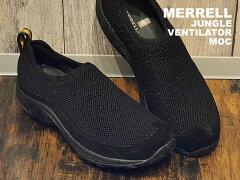 MERRELLメレルJUNGLEVENTILATORMOCIIジャングルベンチレーターモック2BLACKブラック靴スニーカースリップオン